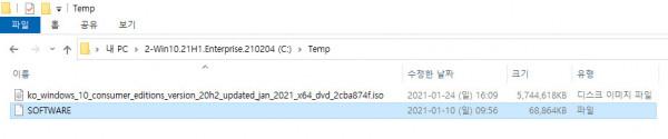 윈도우 설치하지 않고, 레지스트리 확인하는 방법 - 윈도우 종류, 버전, 빌드 정보 2021-02-08_034509.jpg