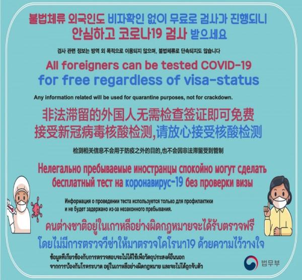 포스터(국문,영문,중문,러시아어,태국어).jpg