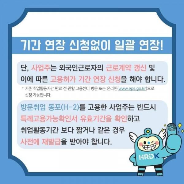 KakaoTalk_20210420_104740807_05.jpg