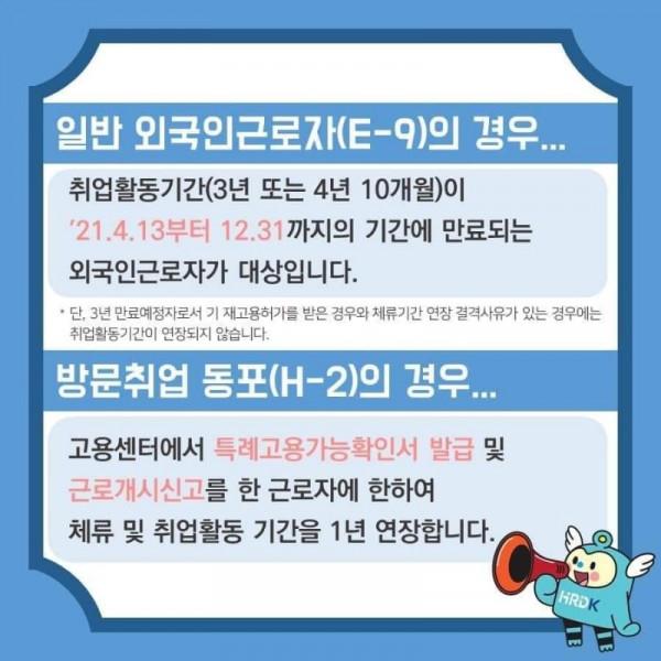 KakaoTalk_20210420_104740807_02.jpg