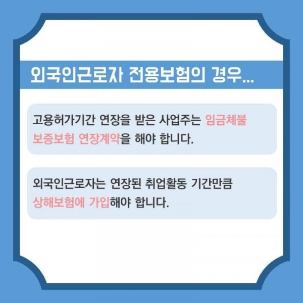 KakaoTalk_20210420_104740807_07.jpg
