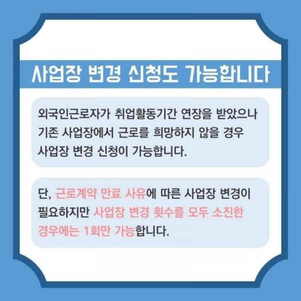 KakaoTalk_20210420_104740807_04.jpg
